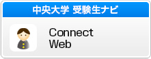 ConnectWeb